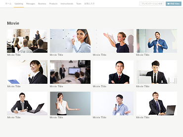 Video portal with excellent operability