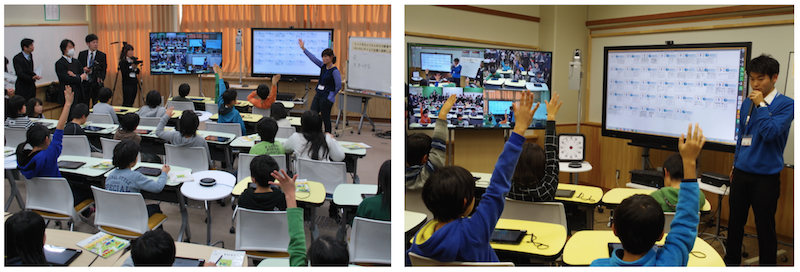 xSync Demployed at Ministry of Education, Culture, Sports, Science and Technology (MEXT) Demonstration-cum-experiment. Combined Remote Lessons Implemented at Elementary Schools in Takagi, Nagano