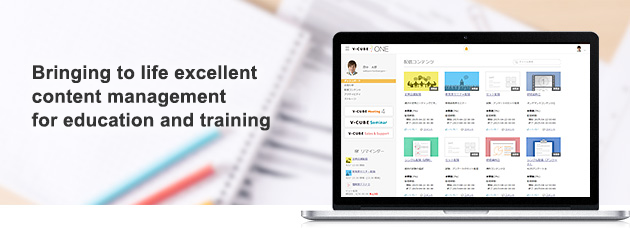 Bringing to life excellent content management for education and training