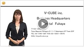 Business card (in English)